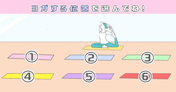 yogaposi