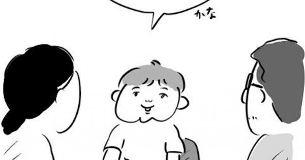 「ママのどこが好き?」息子の爆弾級の珍回答を見てくださいww