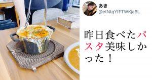 【飯テロ注意】三重県津市に「チーズ好きの聖地」を発見!