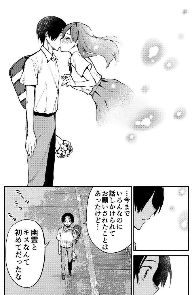 桜井亜都03