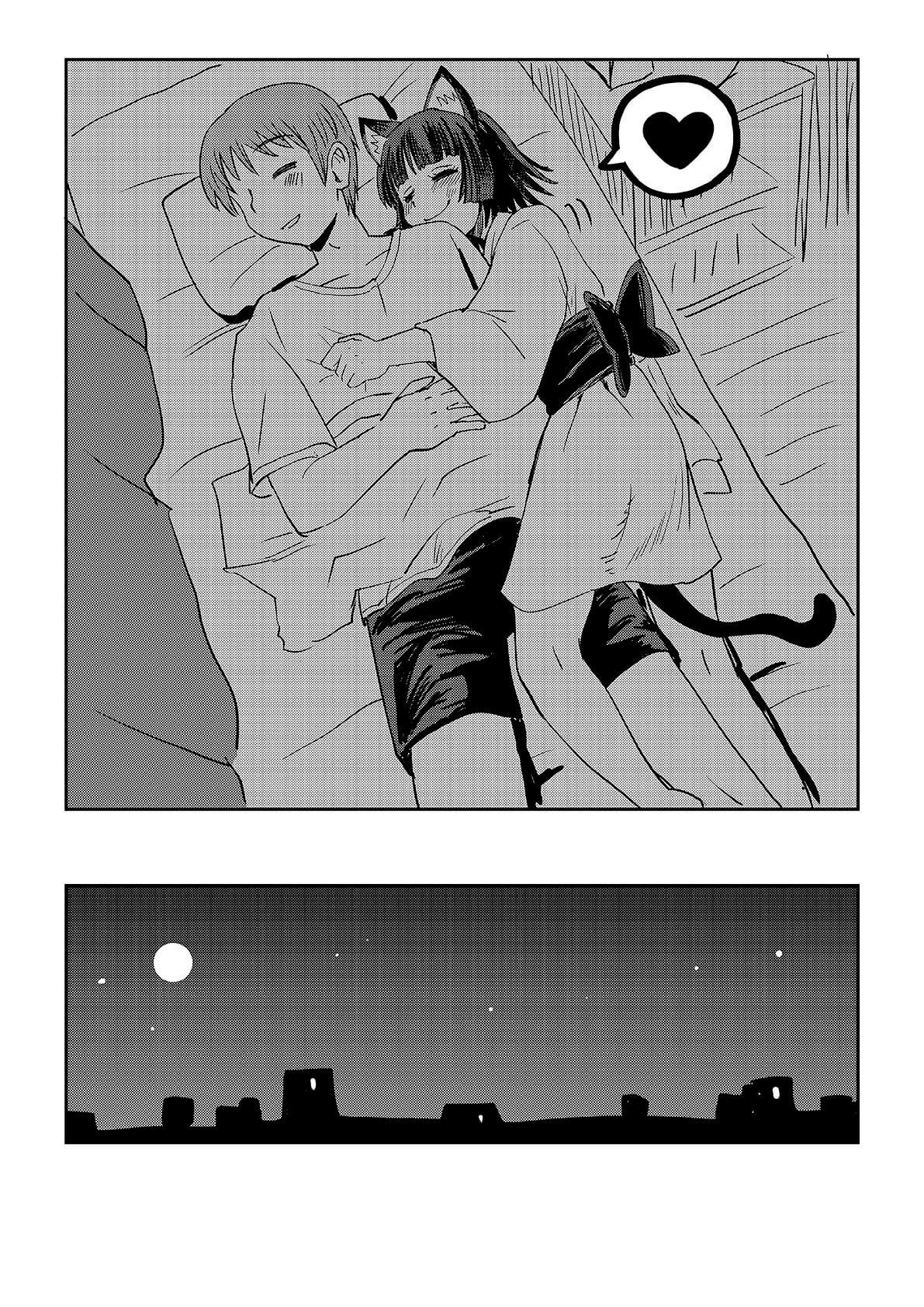 視える男と憑かれた男の漫画4-8