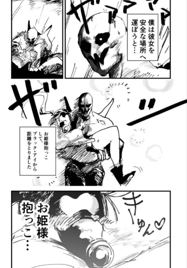 キスしたい話3-2