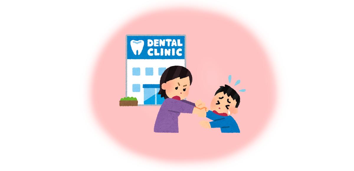 デスク 気になる 緊張する場面 心理テスト 歯医者
