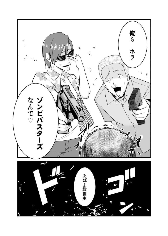 聖人医者04
