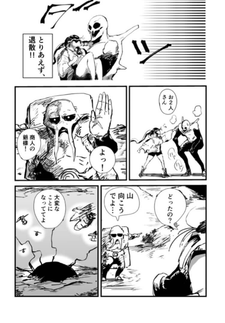 キスしたい話3-4