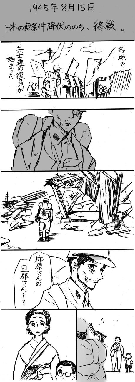 悲しい兵隊さんの話04