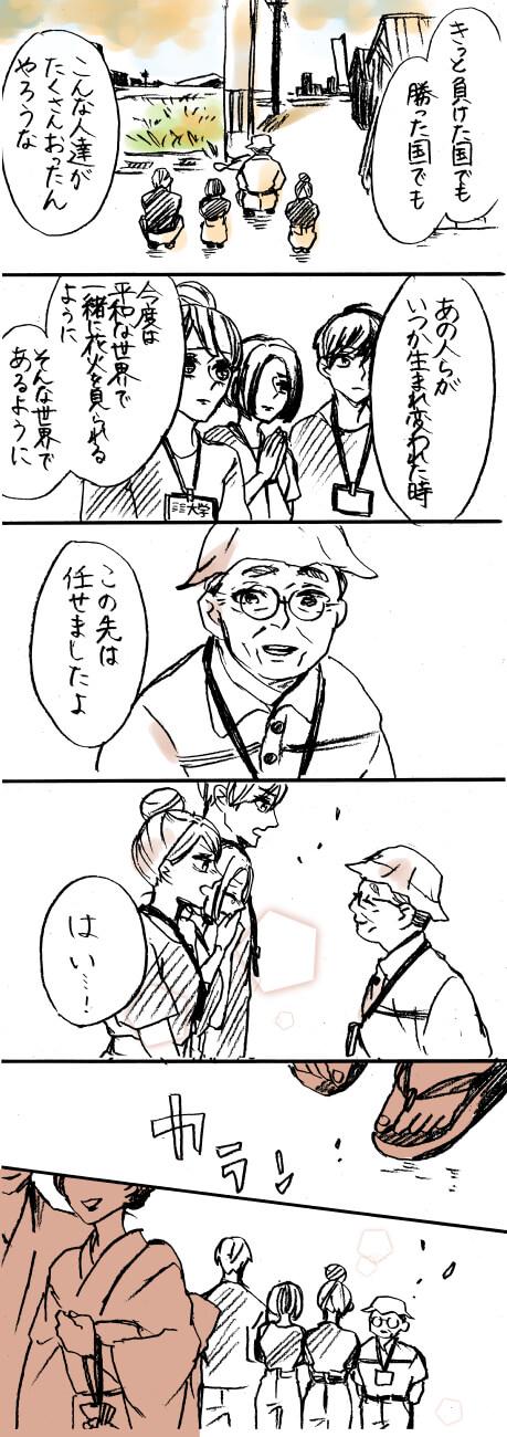 悲しい兵隊さんの話07