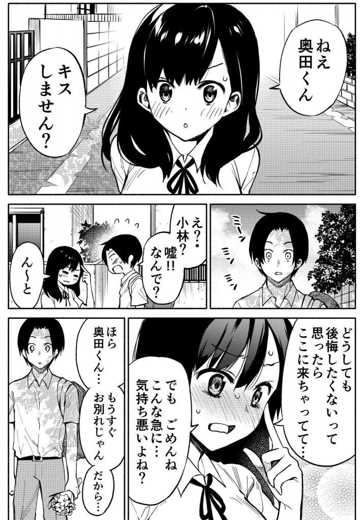 桜井亜都01