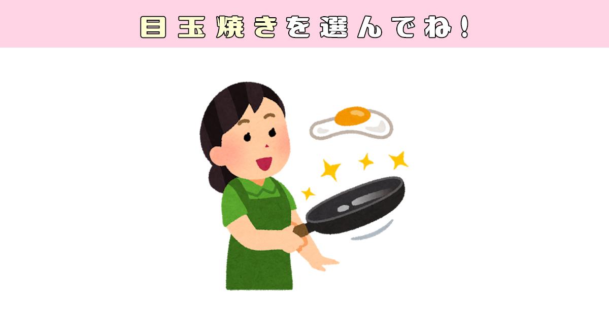 medamayakiTOP