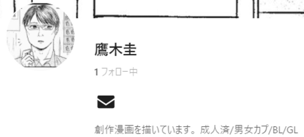 SnapCrab_NoName_2020-9-3_17-24-49_No-00