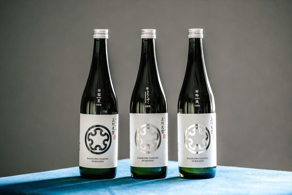 sake2_rr