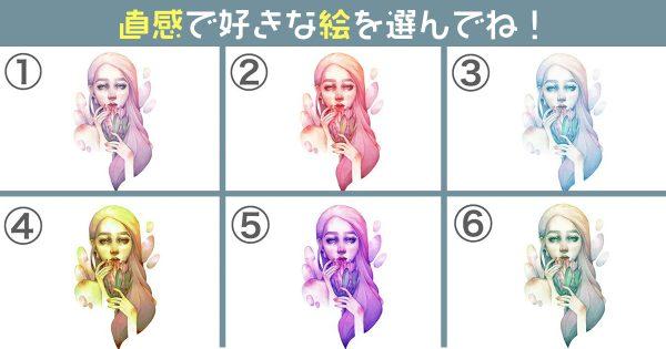 絵 色 性格 心理テスト