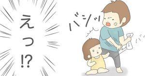 【兄妹の絆】初めて妹に手をあげた息子「仲直りのハグ」に母の涙腺崩壊な件