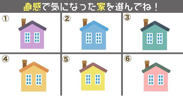 【心理テスト】あなたの「性格」を表す家…どれだと思う?