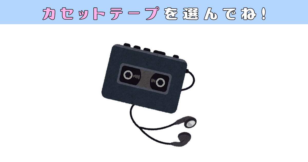 kasetttop