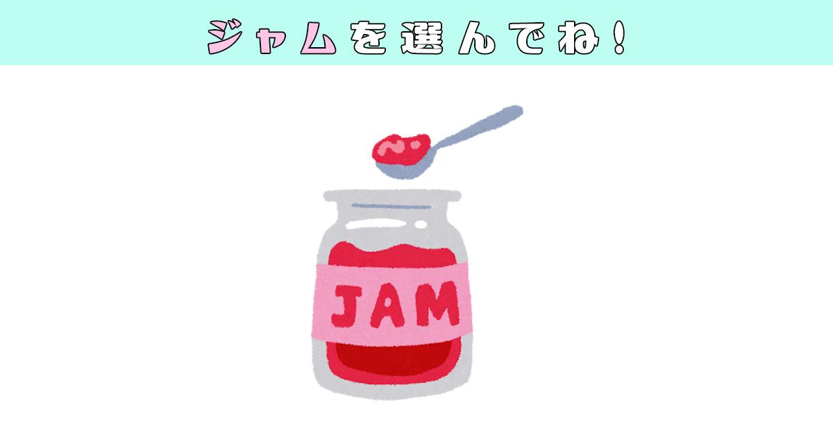 jamTOP