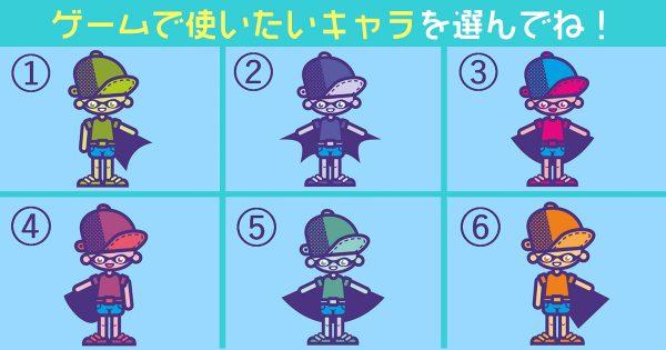 ゲーム キャラクター サポーター 心理テスト