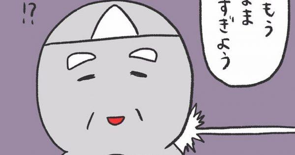 【ゴメン】お盆に帰ってきた「じいちゃんの霊」、強制ワープで退場。