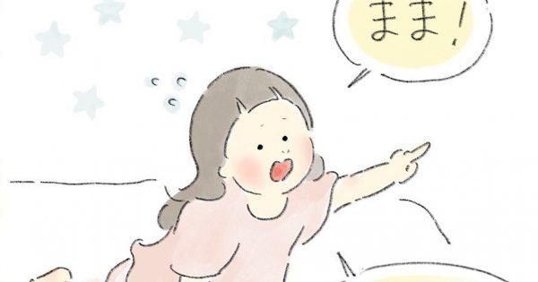 子供のピュア発言に弱い人は見ないで…「お星様を心配する娘」に悶絶