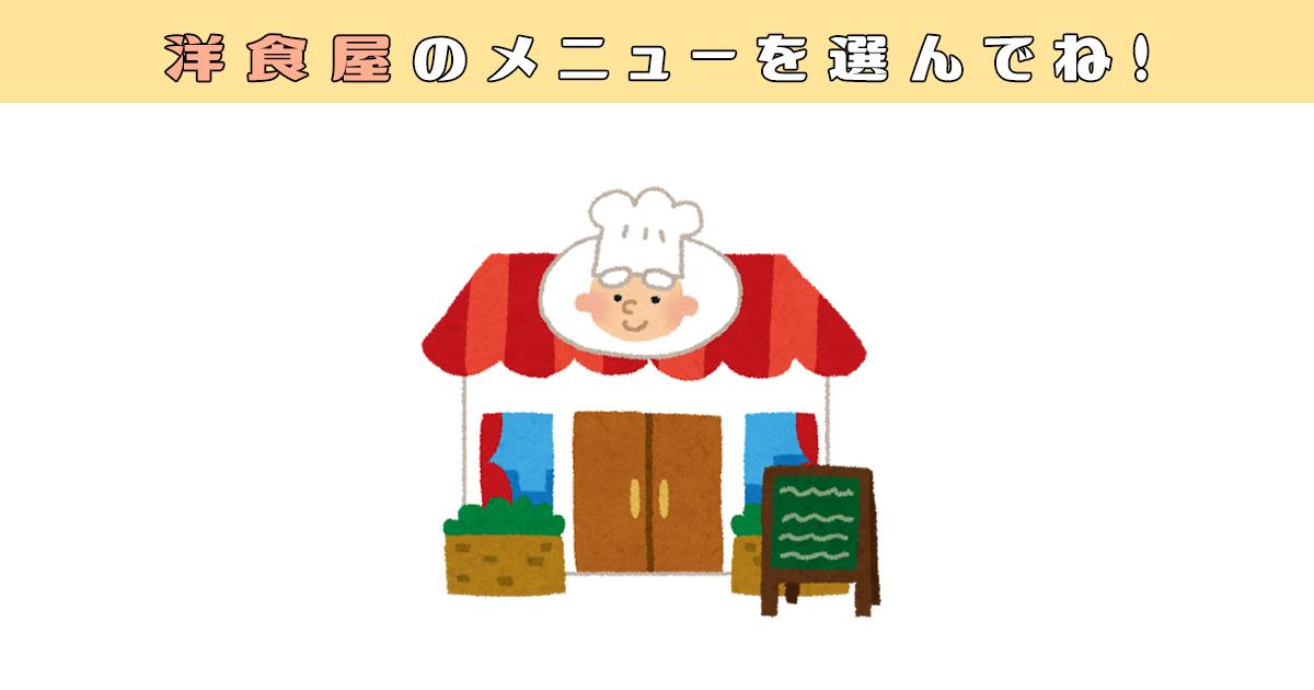 yoshokuyaTOP