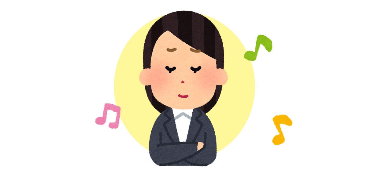 猫 蝶ネクタイ 歌 曲 心理テスト