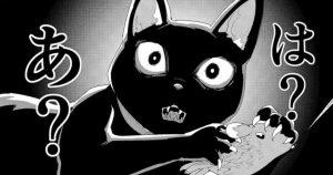 「全力で遊ぶネコの気持ち」を描いた漫画が100点すぎて笑うww