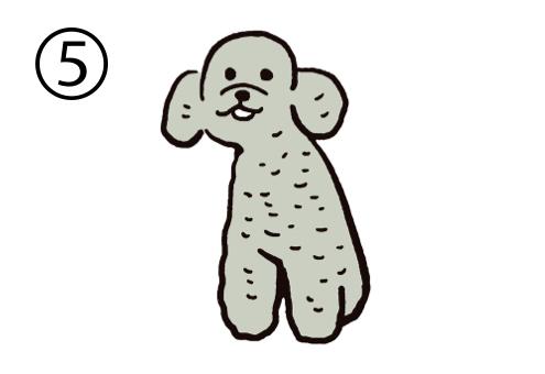 犬 ニヤける 言葉 心理テスト