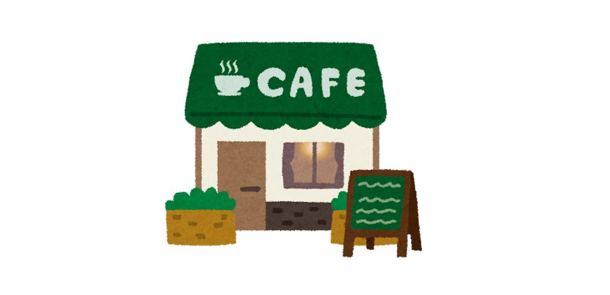 フクロウ ホッと 場所 心理テスト カフェ