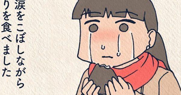 【東日本大震災編】カフェ店長として死ぬほど働いていた時の話