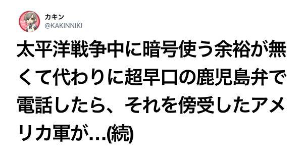 日本の方言は、外国人も日本人も関係なく「解読不能」である 8選