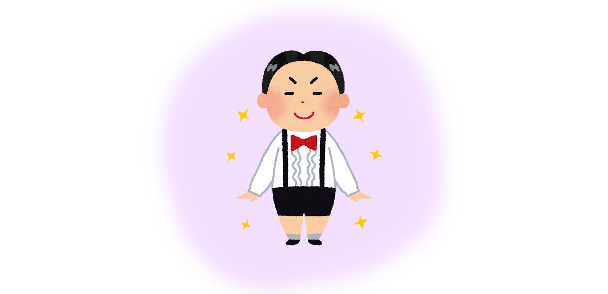 孔雀 羽 ファッションアイテム 心理テスト