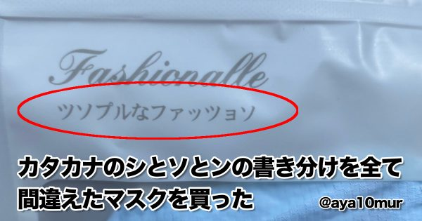 海外産の「変な日本語シリーズ」がカオスすぎるwww 8選