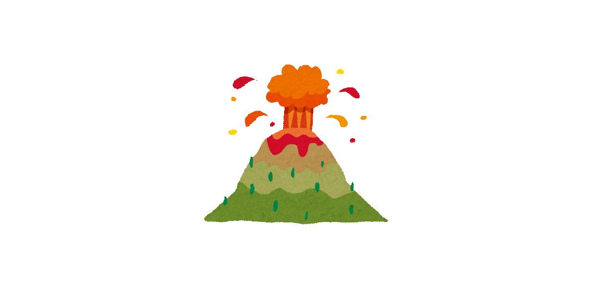 インク 色 嫉妬深さ 心理テスト 火山噴火
