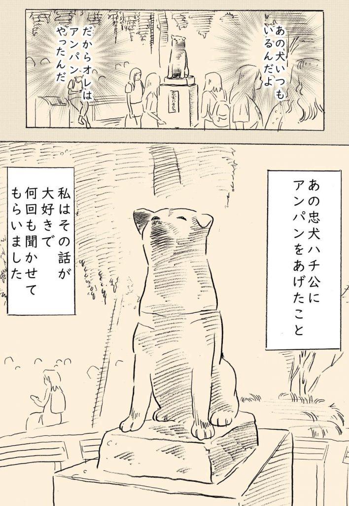 敬老の日04