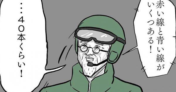 ぜったいイヤだww「乱視の爆弾処理班」ほか、シュールギャグ12連発