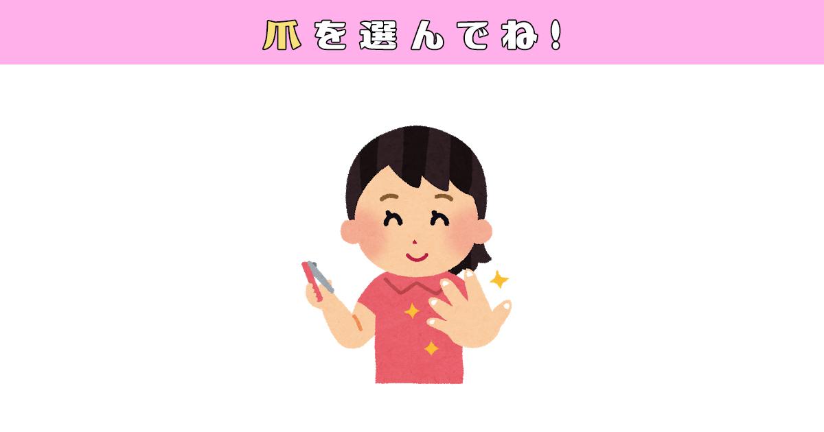 tsumeTop
