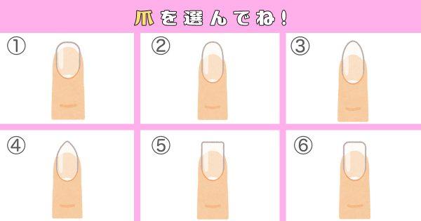【心理テスト】爪の形は、あなたの性格タイプを表しているんです!