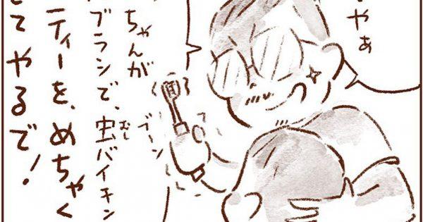 【イヤイヤ発動】歯磨きタイムは言葉選びにご注意を