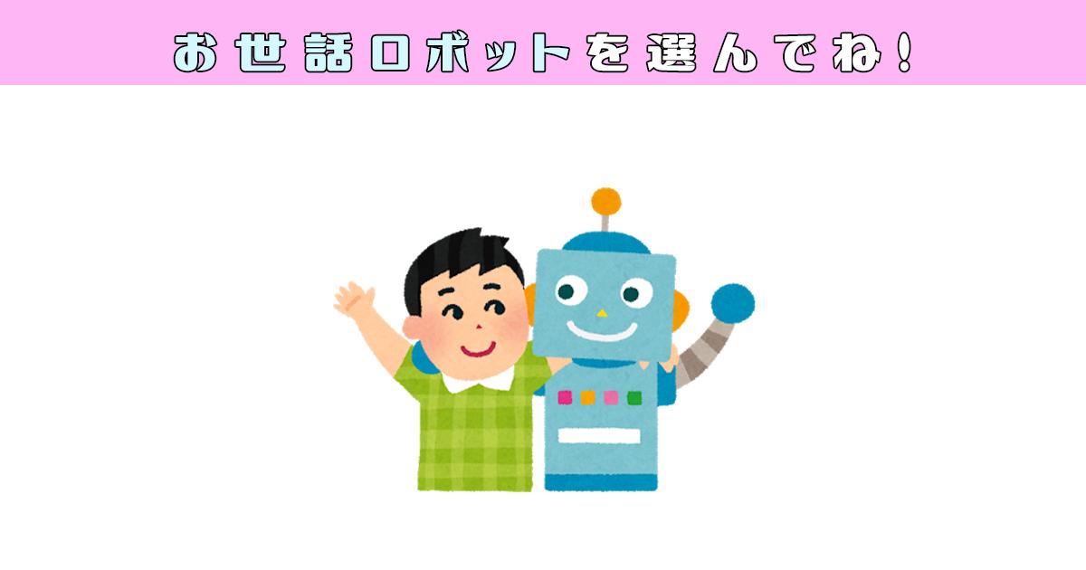 robotTOP