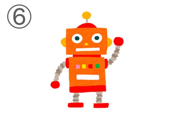 6ronbot