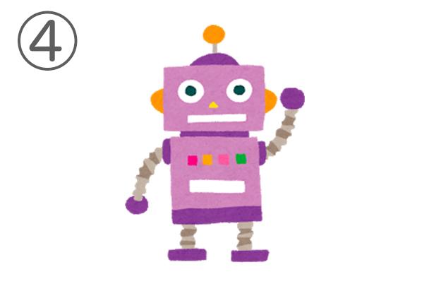 4robot