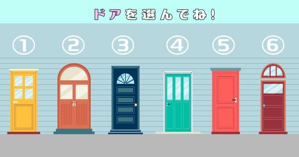 【心理テスト】ドアを開けると、あなたの性格の「動物タイプ」がわかります