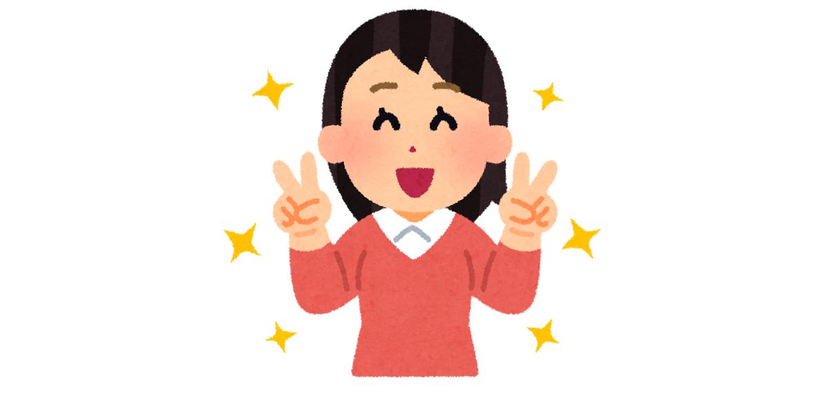太陽 笑顔の源 心理テスト お笑い