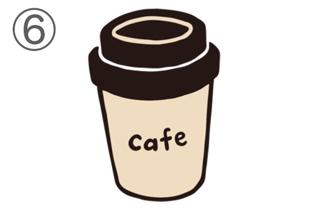 6cafe