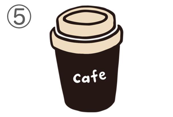 5cafe