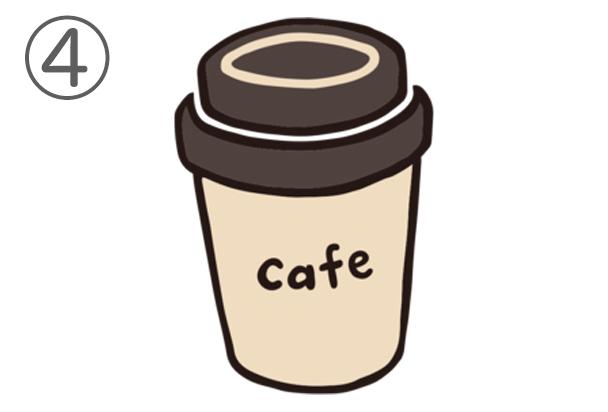 4cafe