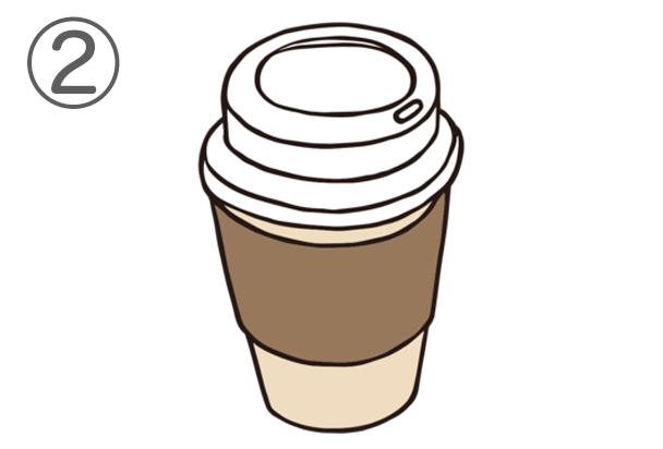 2cafe