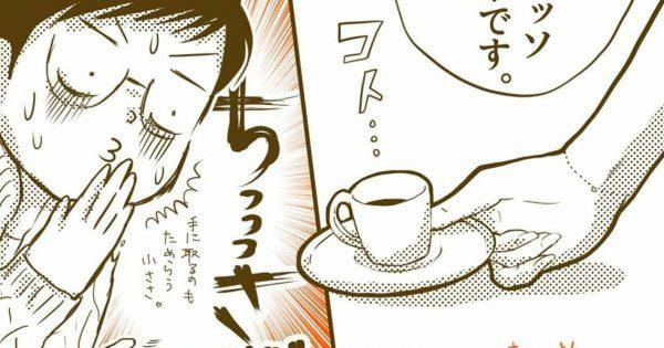 【めっちゃわかる】「おしゃれなカフェ」って初見トラップ多すぎない?