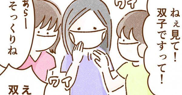 【双子育児】2人乗りベビーカーを押すママは「有名人っぽくなる」ww