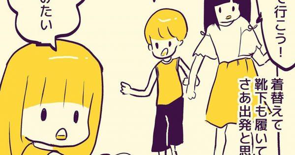 子供3人と散歩する「だけ」というミッションの難易度がよくわかる漫画